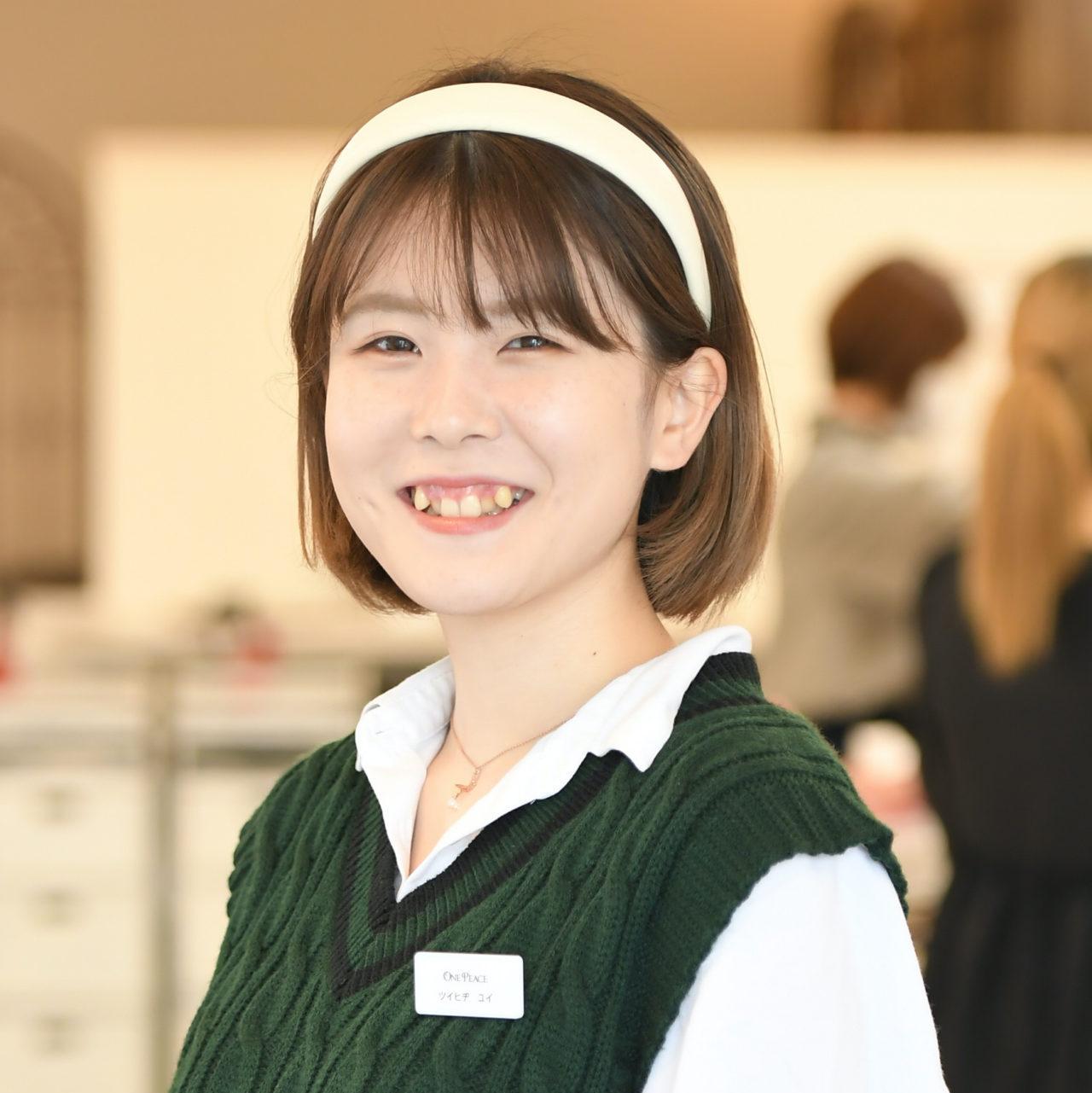 Yui Tsuihidi