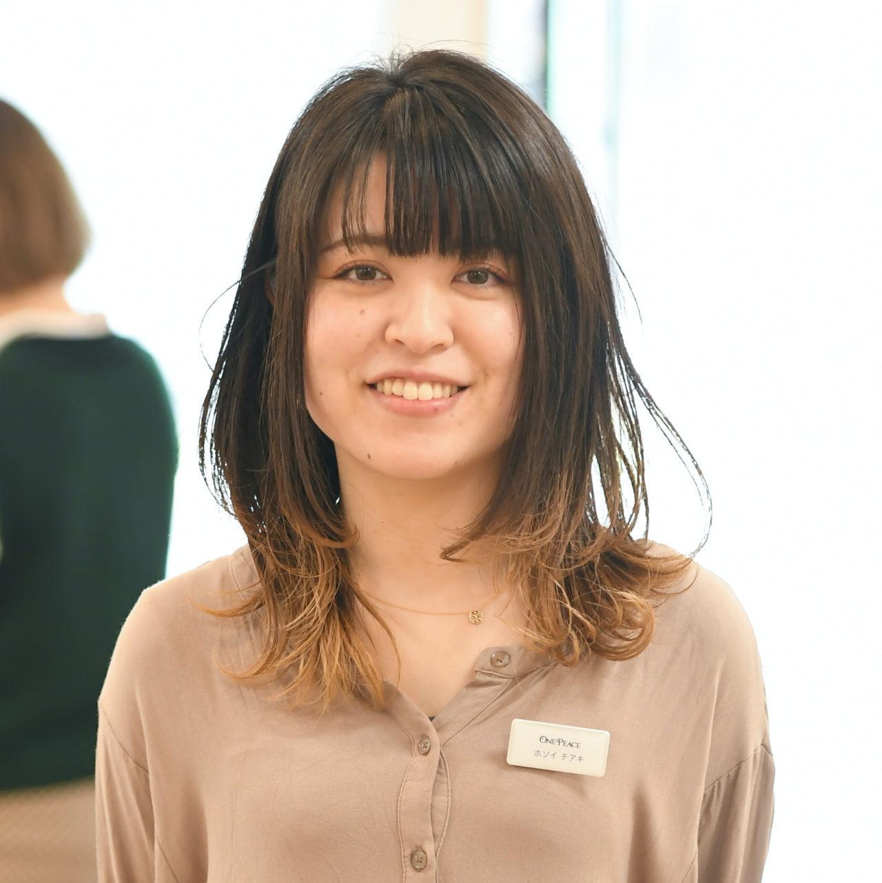 Chiaki Hosoi